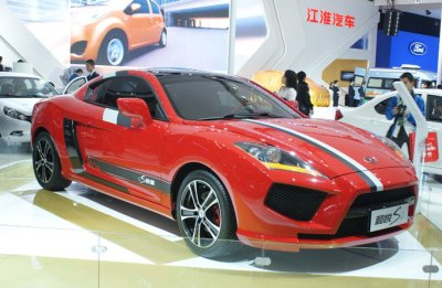New's Jac Motors 2013 (Facelift and New Model)